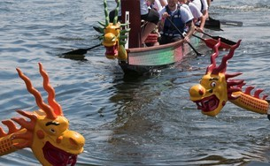 Dragon Boat Race 2.jpg