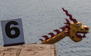 Dragon Boats-1447.jpg...